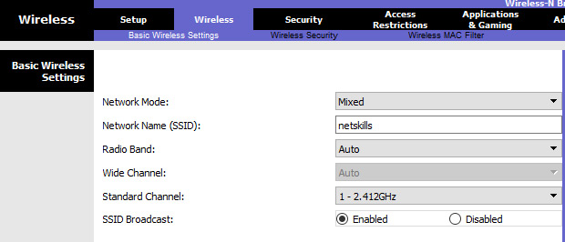 настройка параметров wi-fi сети