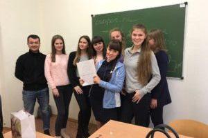студенты группы сервис после лекции