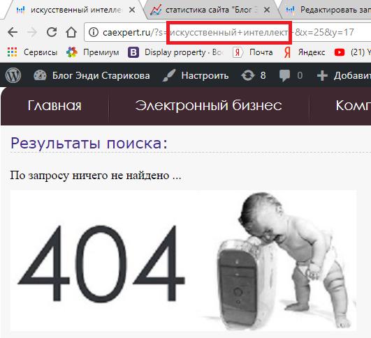 Управление индексацией сайта