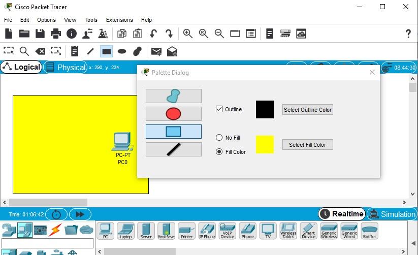 Выделение цветом сегмента компьютерной сети