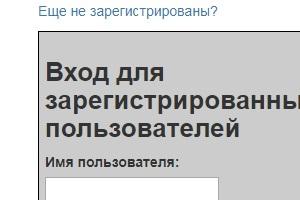 авторизация php